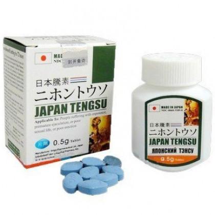 Kéo dài thời gian quan hệ với Japan Tengsu